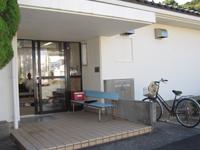 崎浦診療所